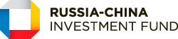 Russia China Investment Fond